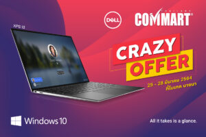 Dell Promotion – Commart Crazy Offer 2021