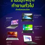 5working_notebook