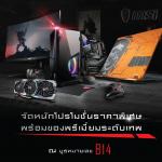 AW_MSIxCommart54_All_BU_1080x1350