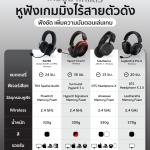 BYG-HEADPHONE