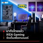 IKEA-Gaming2