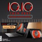 Lenovo_Campaign_10.10 TECH FEST_Banner_2