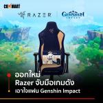 RAZER-GENSHIN
