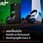 RAZER-KAIRA-X