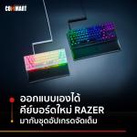 RAZER-KB