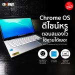 UNBOX-ASUS-CHROMEBOOK-CX5-1-1