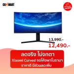 Xiaomi-1-1 (1)